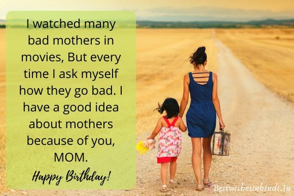 card for mom birthday wishes, happy birthday images for mom