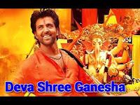 DEVA SHREE GANESHA LYRICS IN HINDI AND ENGLISH