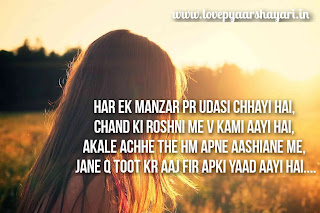 Lovely love shayari for bf and gf