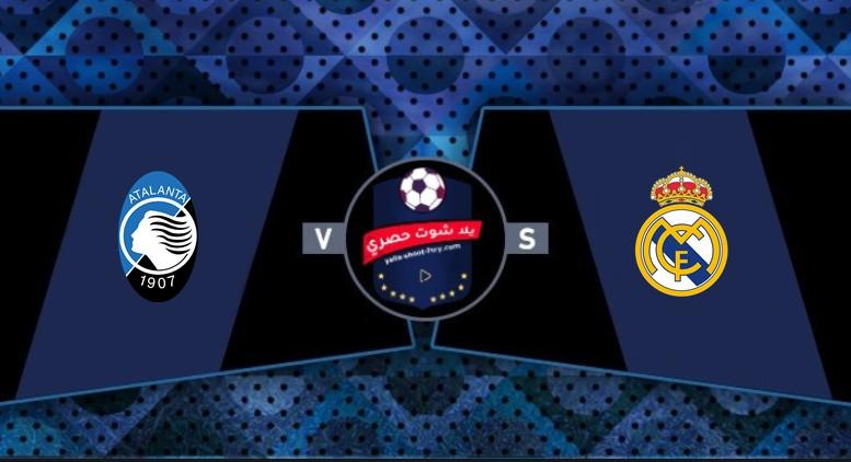 مشاهدة مباراة ريال مدريد واتلانتا