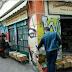 Οι Έλληνες είναι οι πιο χρεωμένοι στην Ευρώπη -Ποιες πληρωμές καθυστερούν
