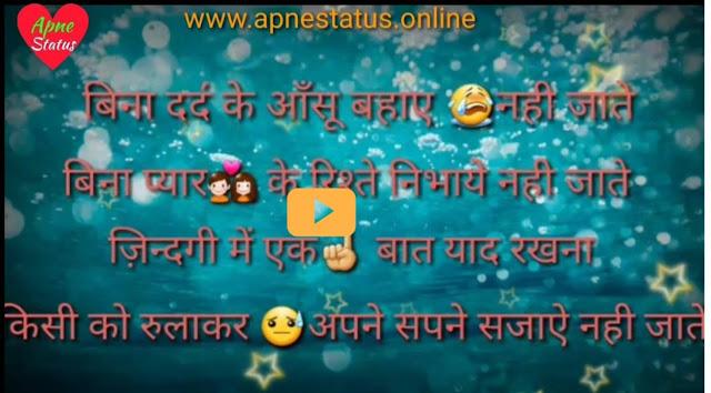 Sad Shayari Video