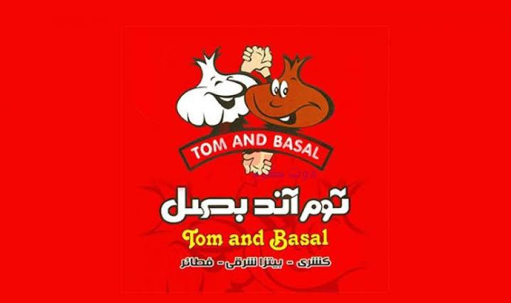 أسعار ومنيو ورقم دليفرى فروع مطعم توم اند بصل مصر 2021