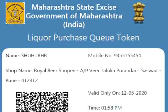 mahaexcise.com Liquor E-Token Maharashtra Registration