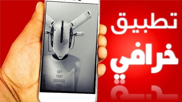أفضل تطبيق أندرويد يوفر لك مشاهدة وتحميل الأفلام والسلسلات الأجنبية الجديدة اونلاين, من هاتفك الأندرويد مع الترجمة لكل اللغات وحتى اللغة العربية.