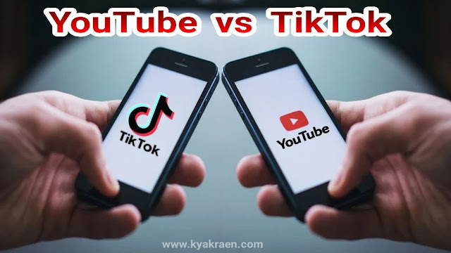 YouTube aur TikTok me kaun better hai aapko youtube se earning karni chahiye ya tiktok se