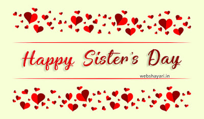 new sister day greeting cards download free