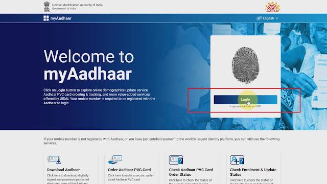 adhaar card new portal / website detail in hindi | adhaar car update / download | PVC Card