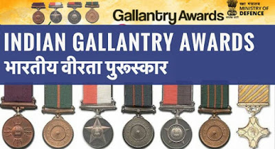 Gallantry Award to Army on 69th Republic Day