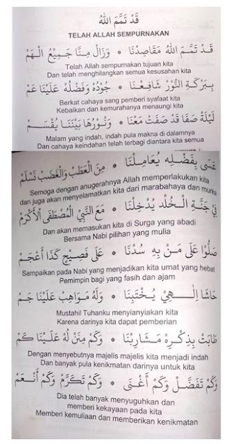 lirik qod tammamallahu teks arab lengkap