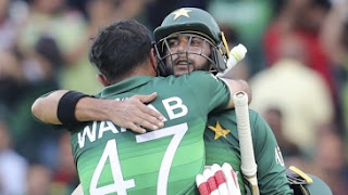 Pakistan vs Afghanistan 36th Match ICC Cricket World Cup 2019 Highlights