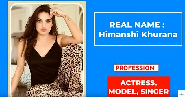 Himanshi Khurana (हिमांशी खुराना) Biography in Hindi