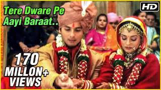 तेरे द्वारे पे Tere Dware Pe Aayi Baraat Hindi Lyrics