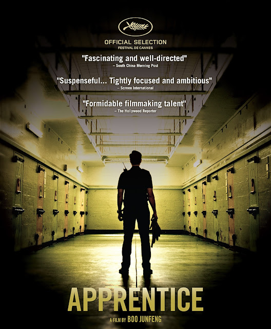 Apprentice, Movie Poster, Junfeng Boo