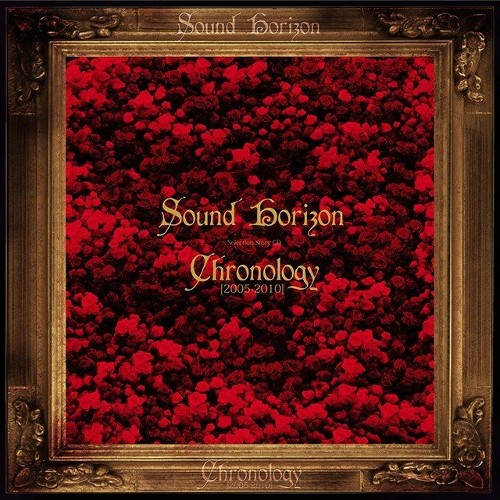 Sound Horizon - Chronology [2005-2010] rar