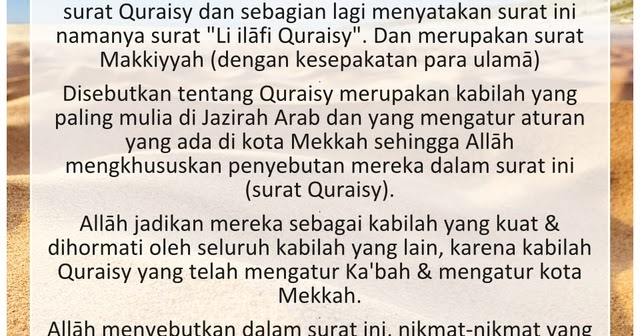 Tafsir Surat Quraisy Bagian 1 Abu Uwais