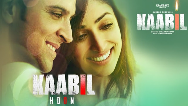 Kaabil 3rd Day Collection, 3 Days Box Office Collections