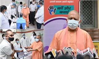 मुख्यमंत्री योगी ने डाॅ० श्यामा प्रसाद मुखर्जी (सिविल) अस्पताल में कोविड वैक्सीनेशन सेन्टर का निरीक्षण किया