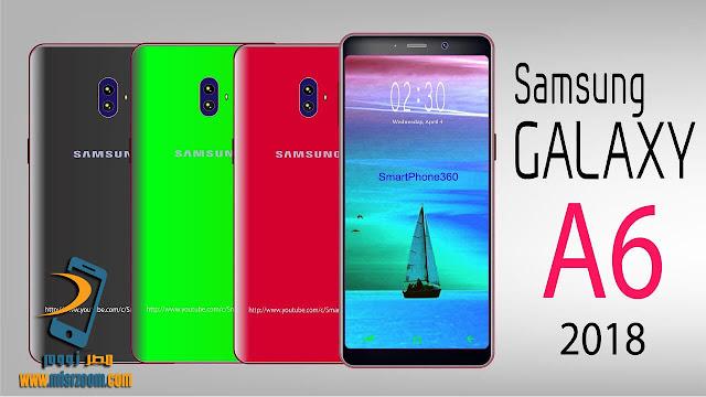 سامسونج تكشف الستار عن هاتف  Samsung Galaxy A6 2018 و  Galaxy A6 Plus