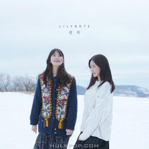 Lilynote – 행복 – Single