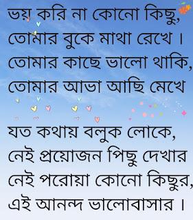 Keno Eto Bhabcho Lyrics