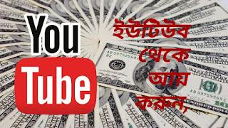 youtube,channel,earning,videos