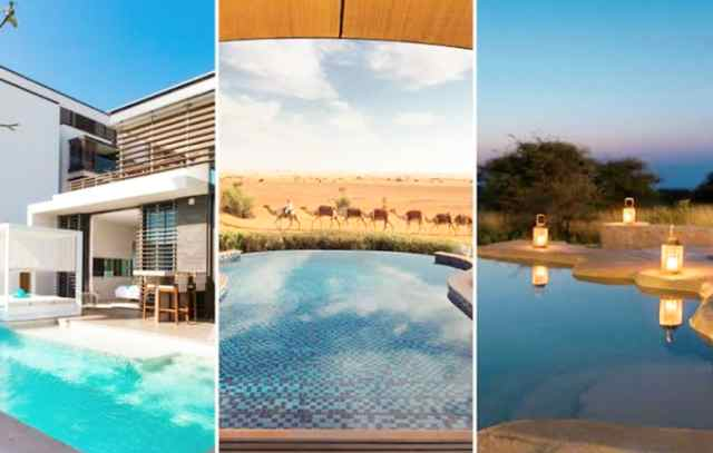 فنادق فيها مسبح خاص في الامارات