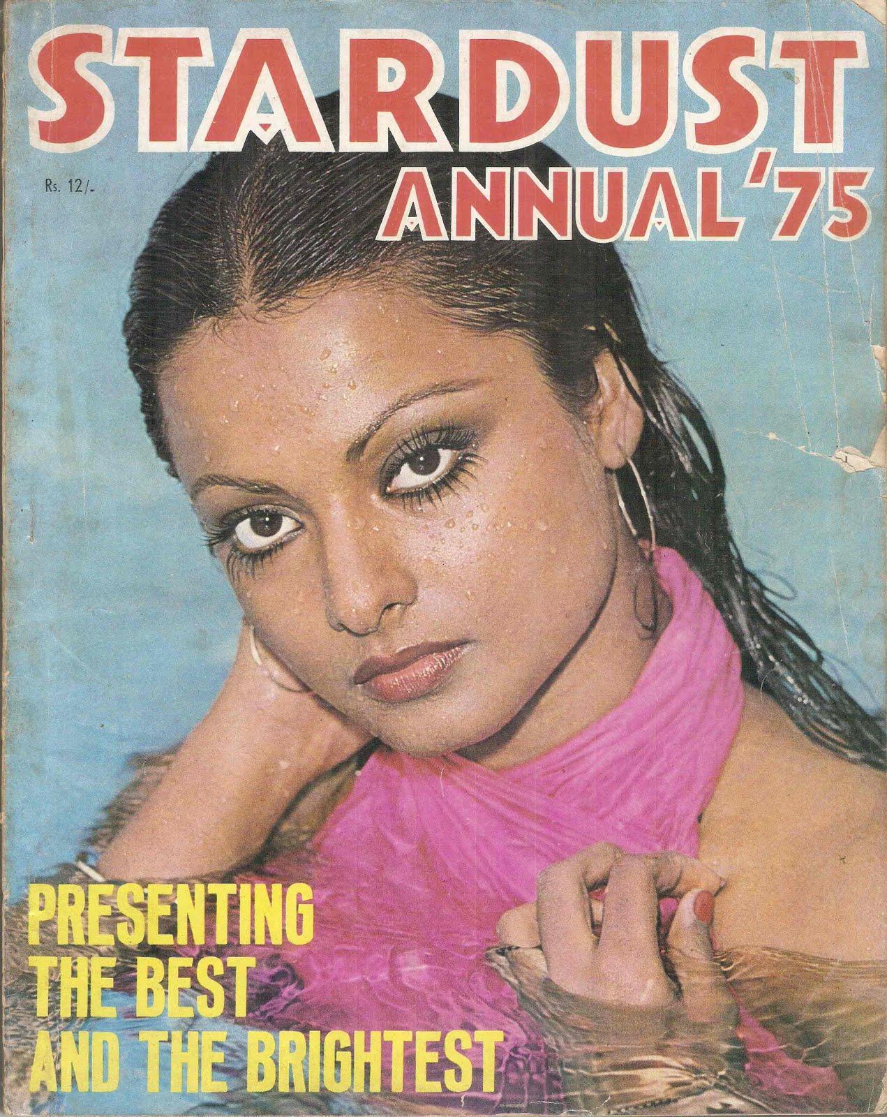 Rekha: Stardust Magazine