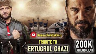 Dirilis Ertugrul Theme Song - Urdu Lyrics