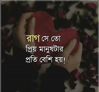 Mon kharap pic And Video | Mon kharap picture | Mon kharap image