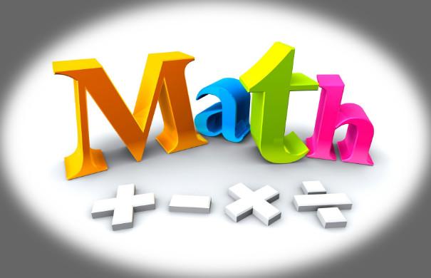 توزيع منهج الرياضيات للمرحلة الإبتدائية الترم الثانى 2018/2019