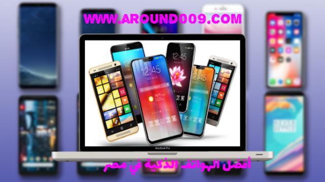 أفضل الموبايلات في السوق المصري فئة 1000 جنيه لعام 2020 || أفضل الهواتف الذكية