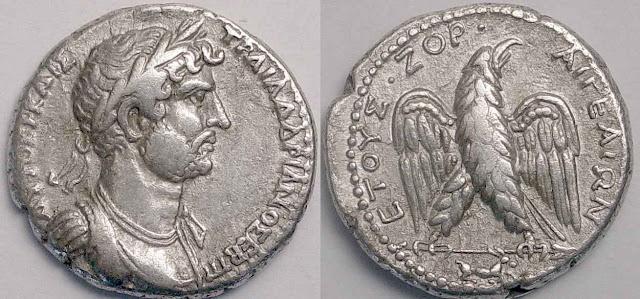 Adriano, herencia y Derecho romano