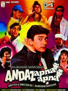 Andaz Apna Apna Sequel With Ranbir Kapoor & Shahid Kapoor?