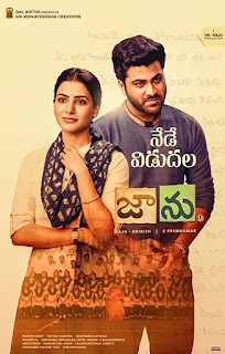 Download Jaanu (2020) Full Movie Hindi Dubbed 480p HDRip 400MB