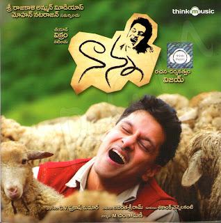 Nanna movie music : Imdb top scariest movies