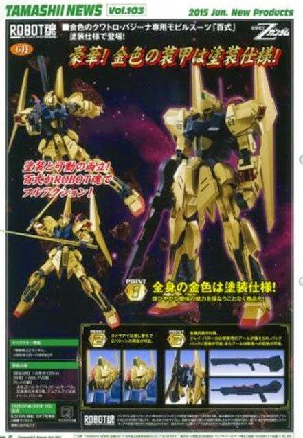 Robot Damashii (SIDE MS) Hyaku Shiki - Release Info - Gundam