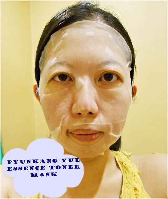 Pyunkang Yul 3 Step Mask Pack