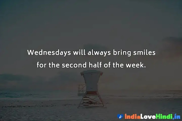 good morning sms for wednesday