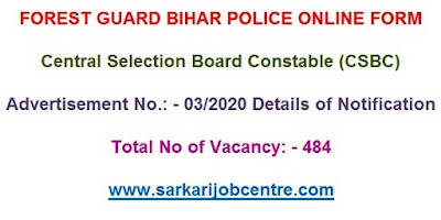 Bihar Police 484 Forest Guard Recruitment Online Form 2020