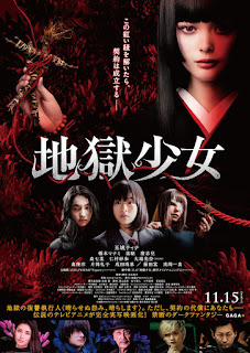 Jigoku Shoujo (Hell Girl) Live Action (2019) Subtitle Indonesia [Jaburanime]