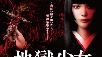Jigoku Shoujo (Hell Girl) Live Action (2019) Subtitle Indonesia [BD + Softsub]