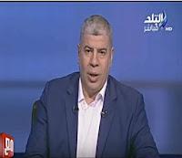 برنامج مع شوبير 26/2/2017 أحمد شوبير و أحمد صلاح حسنى
