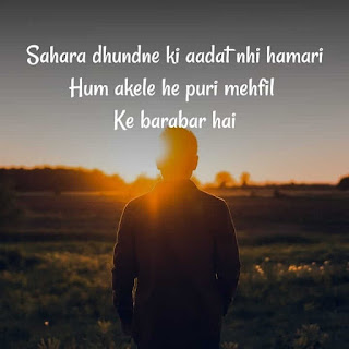 sad shayari download