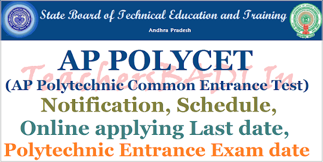 AP POLYCET 2017,polycet Schedule,AP Polytechnic Entrance Test 2017