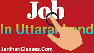 764 Post In Uttarakhand - Uttarakhand Power Corporation Jobs 2020 | Uttarakhand Government Job
