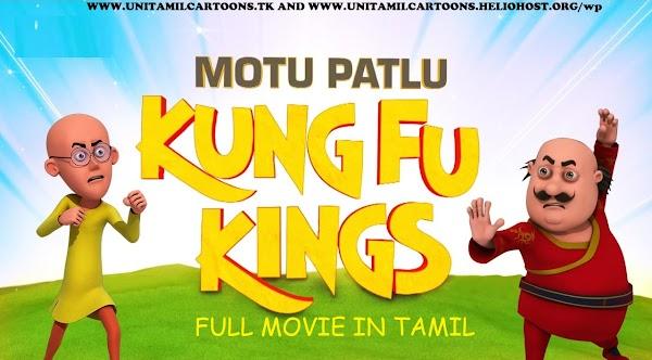 Motu Patlu Kungfu Kings Full Movie In Tamil