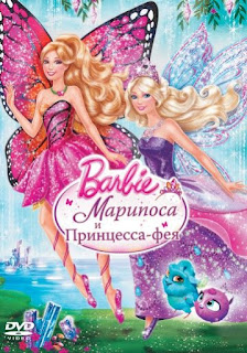 Барби Марипоса и Принцесса-фея