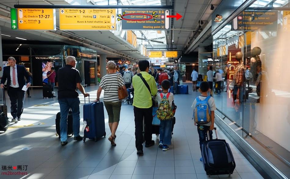 阿姆斯特丹機場租車