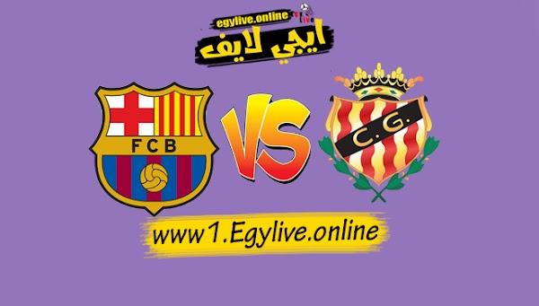 نتيجة مباراة برشلونة وخيمناستيكا اليوم بتاريخ 12-09-2020 في المباراة الودية